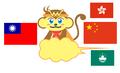 Asien-Marathon-Logo-08-17.png