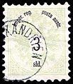 Austria Levant 1883 Sc9.jpg