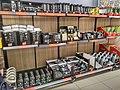 Automobile maintenance products, Lidl Winschoten (2018).jpg