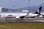 B-5757 - Shandong Airlines - Boeing 737-89L(WL) - TAO (14418355070).jpg