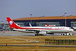 B-5929 - Sichuan Airlines - Airbus A330-343X - PEK (12793453634).jpg