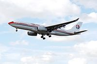 B-5937 - A332 - China Eastern Airlines