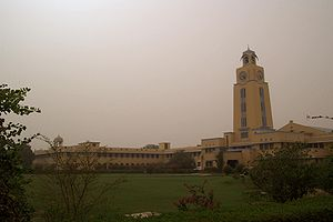 Birla Institute of Technology and Science, Pilani - Clock tower, BITS Pilani