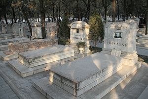 Babaoshan Revolutionary Cemetery - Graves at the cemetery.