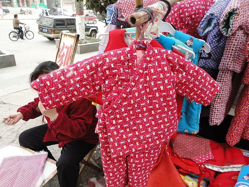 File:Baby hanfu02.jpg