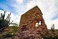 Balashi Gold mill ruins. Remnants of the Wall.jpg