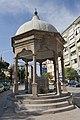 Balikesir Drinking fountain 1620.jpg