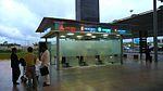 Bangalore Airport ATMs (2964533190).jpg