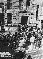 Bank run during the Showa Financial Crisis