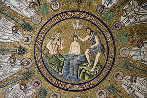 Arius - Ceiling Mosaic of the Arian Baptistry, in Ravenna, Italy, depicting the Father, Son, and Holy Ghost present, with John the Baptist
