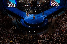 Barack Obama election night victory 2012