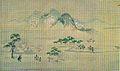 Basho Journey 5.jpg