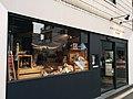Basque food shop in Tokyo.jpg