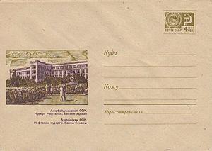 Naftalan, Azerbaijan - Baths Resort Naftalan