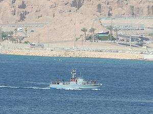 Bay of Eilat - Israeli Navy2.jpg