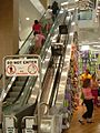 Bed, Bath & Beyond Escalators, New York City (869380395).jpg