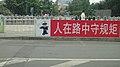 Beijing, China (37850099511).jpg