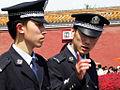 Beijing Police.jpg