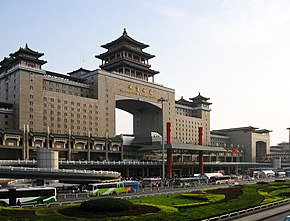 Beijing West train station 01 edit.jpg