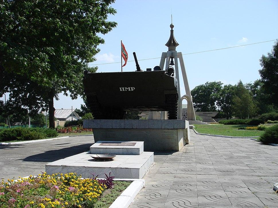 Benderskii memorial slavy 13