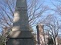 Benjamin Franklin, Mount Auburn Cemetery - IMG 4786.JPG