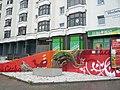 Bersarinplatz Geckohaus 1.JPG