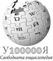 Bgwiki100k-2.png