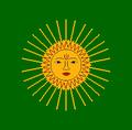 Bhaisunda flag.PNG