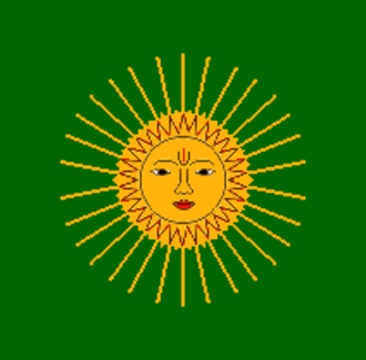 Bhaisunda - Image: Bhaisunda flag