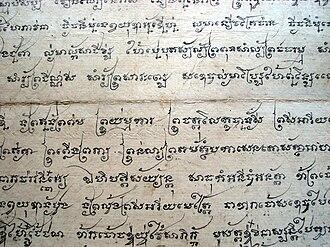 Khmer alphabet - Image: Bhuddha Sutra in Thai Khmer Font