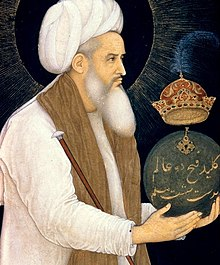 Bichitr. Shaykh Mu'in al-Din Chishti Holding a Globe, detail of miniature from Minto Album, c. 1610-18, India, Chester Beatty Library, Dublin.jpg