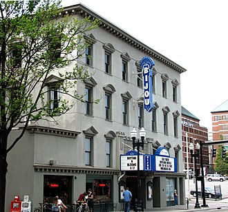 Bijou Theatre (Knoxville, Tennessee) - Exterior view of the theatre (c.2010)