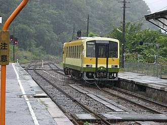 Bingo-Ochiai Station - Image: Bingo otiai kiha 120 200ban