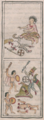 Birth of Huitzilopochtli and Defeat of Coyolxauqui.png
