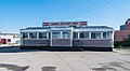 Bishop's 4th Street Diner Newport Rhode Island.jpg