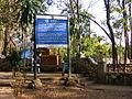 Bo Lek Nam Phi (Nam Pi iron mines) 15.jpg
