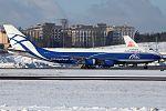 Boeing 747-281F(SCD), Air Bridge Cargo JP7018794.jpg