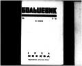 Bolshevik 1924 - No7-8.pdf