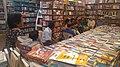 Bookshop in Panjim, Goa, India (Broadway).jpg