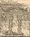 Brockhaus and Efron Jewish Encyclopedia e8 034-0.jpg