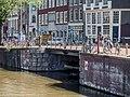 Brug 297 in de Geldersekade over de Recht Boomssloot foto 2.jpg