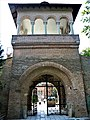 Bucuresti, Romania. PALATUL BRANCOVENESC de la MOGOSOAIA. (Turnul de veghe de la poarta) (IF-II-a-A-15298).jpg