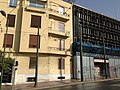 Building with bullet holes in Athens..jpg