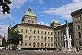Bundeshaus Bern West.JPG