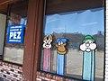 Burlingame Museum of Pez Memorabilia, Exterior view.jpg