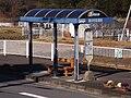 Bus Stop Kanachu KiyokawaVillage.jpg