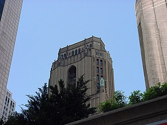 Bush Tower - Image: Bush Tower 03