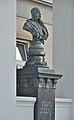 Bust of Franz Joseph, Kaiser-Franz-Josef-Spital 08, Vienna.jpg
