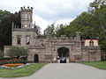 Butler St Gatehouse entrance 2.jpg
