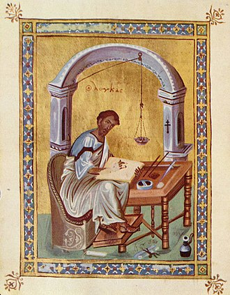 Early Christian lamps - Evangelist Luke writing under an oil lamp (Byzantine illumination, 10th century).